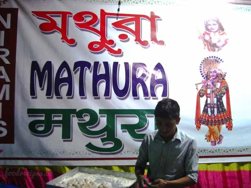 Mathura Cake